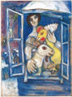 Bella with Rooster in the Window, used in part of the Cover for novel Lisette's List:Marc Chagall